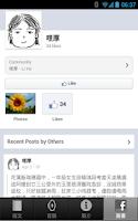 Screenshot of 心經