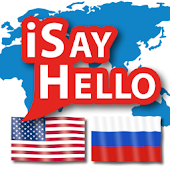 iSayHello English US - Russian