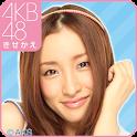 AKB48きせかえ(公式)梅田彩佳ライブ壁紙-MG- icon