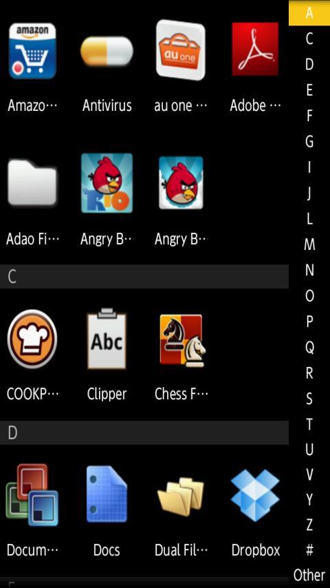 Faster Drawer- screenshot