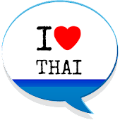 I love thailand -chatting date