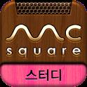 엠씨스퀘어 스터디- 학습력 집중력 향상(브레인 케어) icon