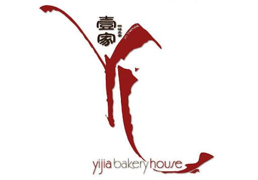 yijia bakery
