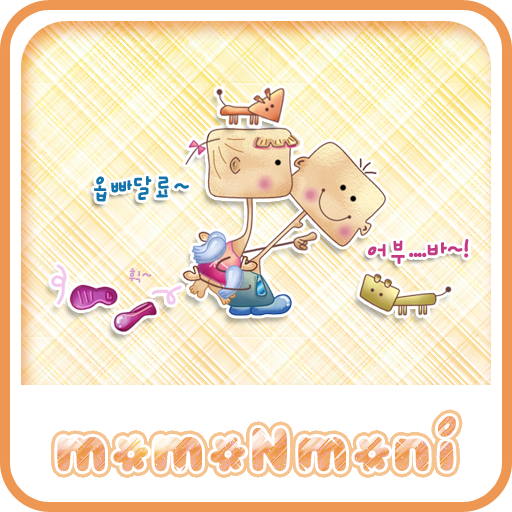 NK 카톡_모모N모니_체크패브릭b 카톡테마 娛樂 App LOGO-APP試玩