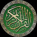 Memorize Quran download