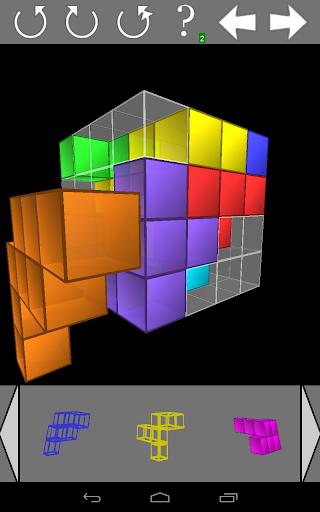 【免費解謎App】Blocks 3D-APP點子