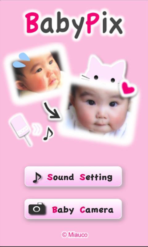 BabyPix- screenshot