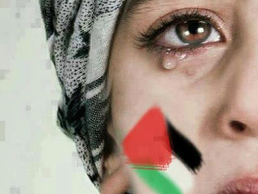 Pray For Gaza Wallpapers