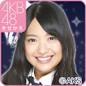AKB48きせかえ(公式)北原里英-WW-
