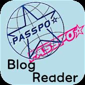 PASSPO☆ブログリーダー