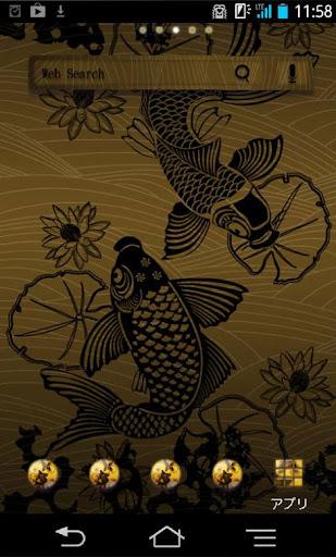きせかえ壁紙☆のぼり鯉