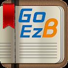 GoEzB行動電子書編輯APP icon
