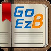 GoEzB行動電子書編輯APP