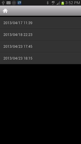 Call Recording w/ Voice2Text Screenshot