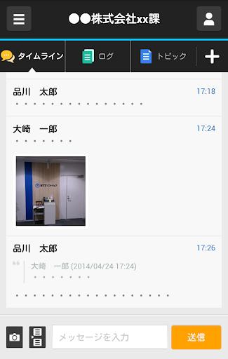 TopicRoom 3.0.1 Windows u7528 2