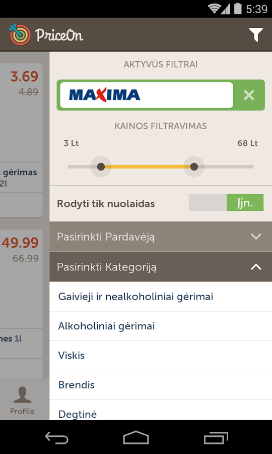 PriceOn - screenshot