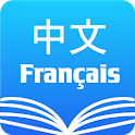 Chinese French Dictionary Free