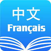 Chinese French Dictionary & Translator Free