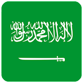 Saudi Arabia Live Wallpaper