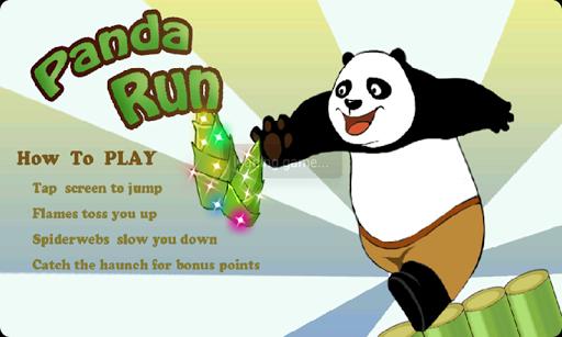 賽車遊戲熊貓
