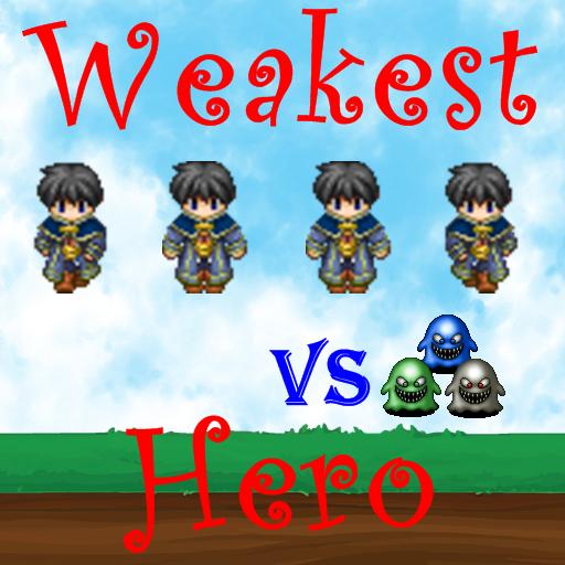 簡単暇つぶしミニゲーム Weakest Hero LOGO-APP點子