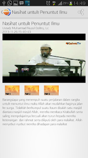 Salamdakwah- screenshot thumbnail