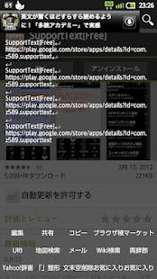 SupportText Free Screenshot 5