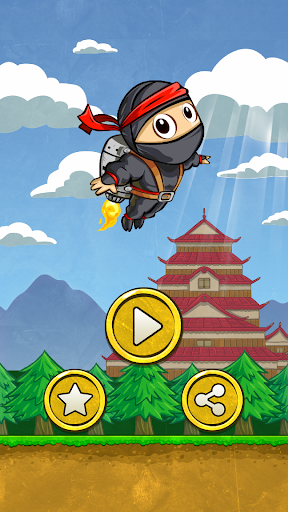 噴氣忍者 Jet Ninja