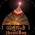 Ragu Kattinakere - Logo