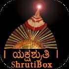 YakshaShruti - ShrutiBox icon
