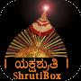 YakshaShruti - ShrutiBox
