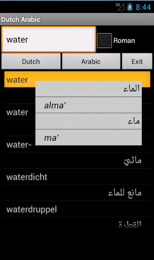 Dutch Arabic Dictionary