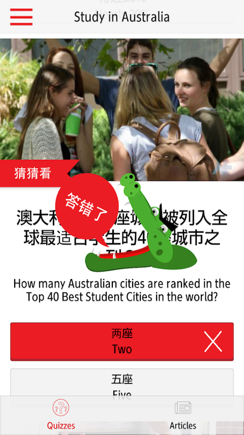 澳洲佳  Australia Plus- screenshot