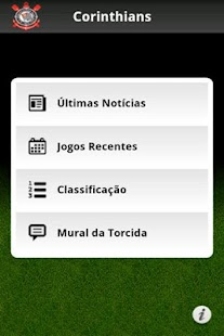 Corinthians Mobile - screenshot thumbnail