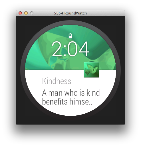 Inspiring Famous Quotes Daily screenshot #4
