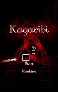 Kagaribi- screenshot thumbnail