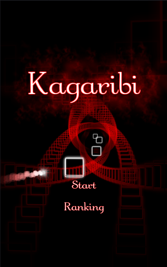Kagaribi- screenshot