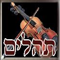 tehilim4u-2 logo
