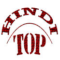 HindiTop – Hindi Radio & Songs logo