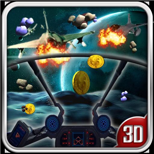 动作の「宇宙戦士3D」 LOGO-HotApp4Game