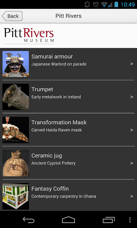 Explore Oxford Uni Museums - screenshot
