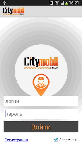 Водитель Сити-Мобил