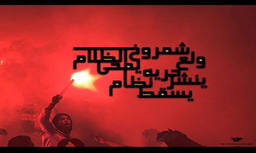 خلفيات الأهلي -Ahly Wallpapers - screenshot thumbnail