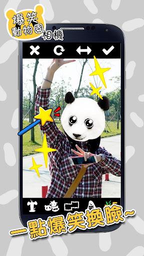 爆笑动物园相机 - 换脸 照片贴纸
