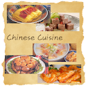 Chinese Cuisine Recipes logo