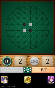 Nip 【円形オセロゲーム】
