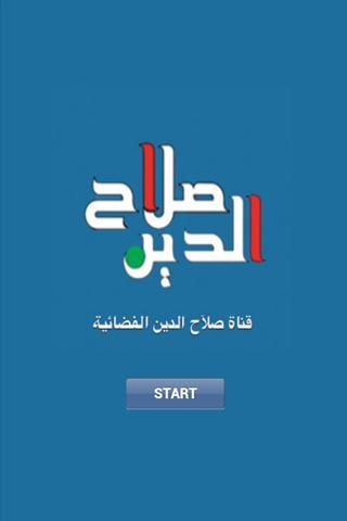 Salahddin TV