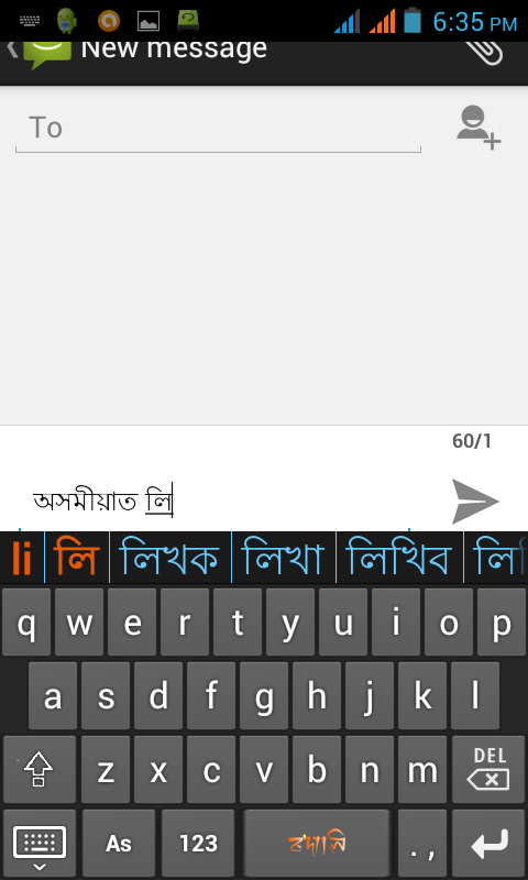 Rodali Phonetic IME- screenshot