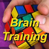 Brain Training Ebook