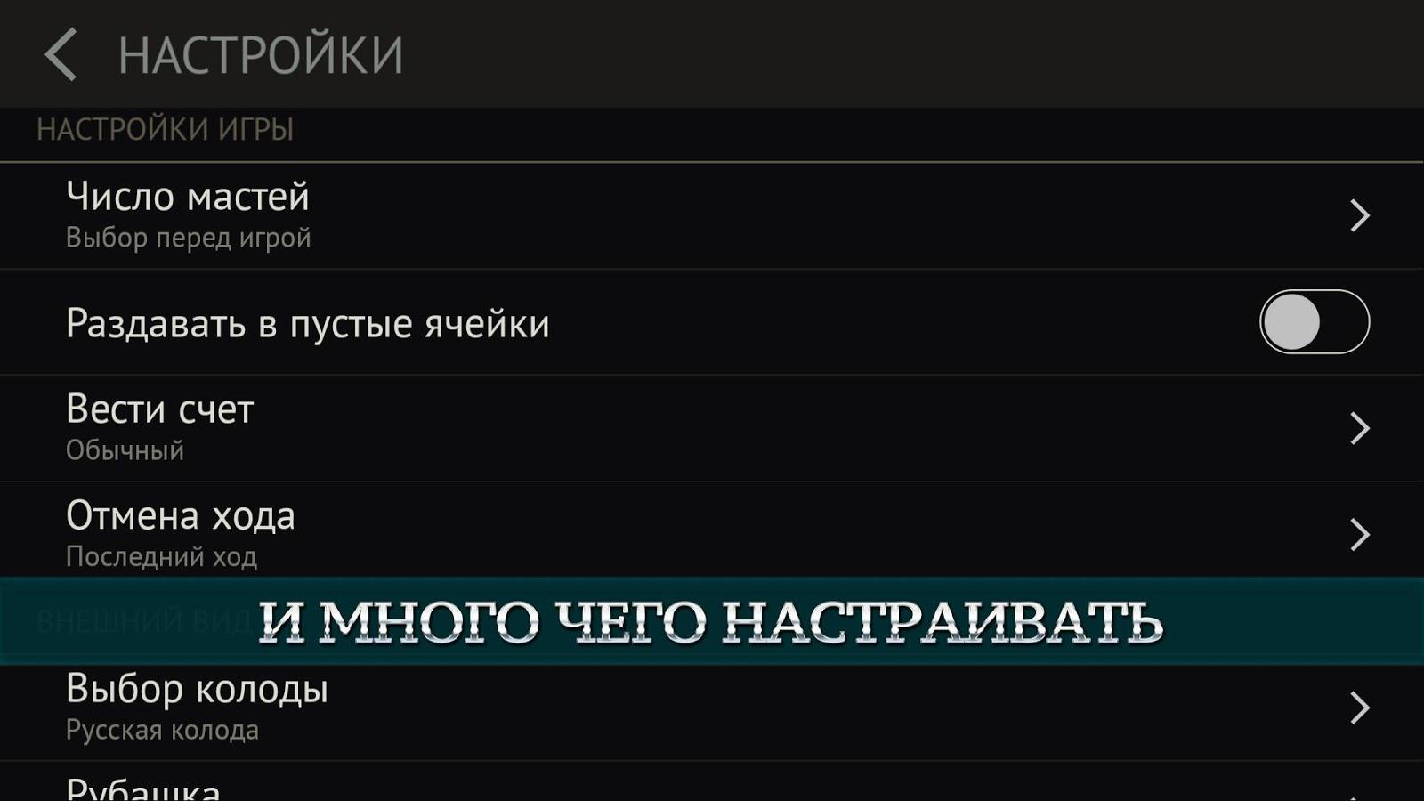 Новости для ОС Adnroid